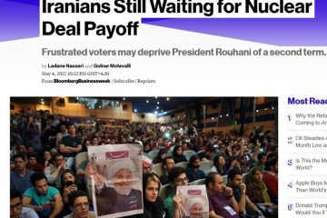 ایرانیان سرخورده از برجام، ممکن است روحانی را از ریاستجمهوری محروم کنند