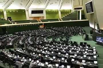 لاریجانی با ۲۰۴ رای رئیس ماند/ مطهری و پزشکیان بعنوان نواب رئیس مجددا انتخاب شدند