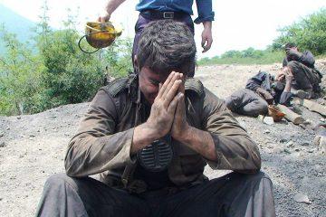 واکنش کاربران به حادثه معدن در استان گلستان
