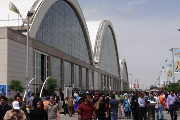 تشریح برنامههای بخش بینالملل نمایشگاه کتاب
