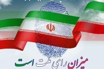 ۶۰۰۰ نفر بر نحوه برگزاری انتخابات شوراهای مازندران نظارت دارند