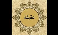 عقیقه برای امام حسین (ع) در هفتمین روز ولادتش