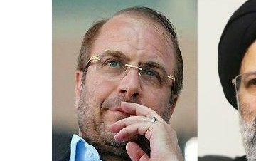 جلسه مشترک «رئیسی» و «قالیباف» با نمایندگان ولایی