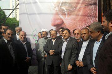 ستاد انتخاباتی اصولگرایان معتدل حامی روحانی افتتاح شد