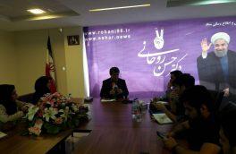 جهانگیری در انتخابات مکمل روحانی است/شورای عالی سیاستگذاری اصلاحطلبان نامزد نهایی را مشخص میکند