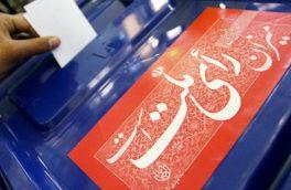 چرا رای مردم در انتخابات ریاست جمهوری ۹۶ قابل تقسیم نیست