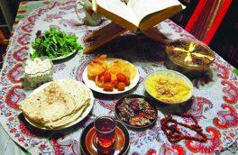 چگونه توان بدن را در نیمه دوم ماه رمضان بالا ببریم؟