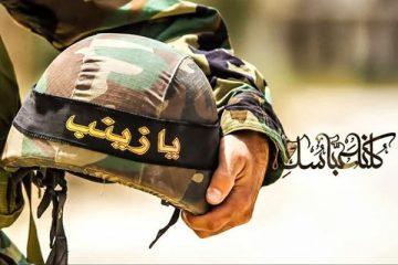 شهید تختینژاد نمادی از جوشش و بیداری مکتب خمینی شریف است