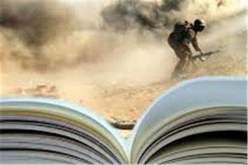۳۱ تیرماه آخرین مهلت شرکت در جایزه ادبی یوسف