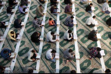 جمع خوانی قرآن کریم در خرم آباد