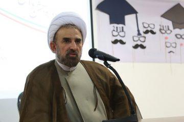 دانشگاه مذاهب اسلامی برای مقابله با نگاه افراطی ایجاد شد