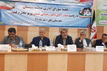 ایران کشوری مقتدر و متعهد به تعهدات بین المللی است