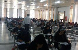 مسابقات ریاضی دانشجویی ایران در بهشهر برگزار شد