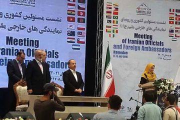 نخستین تفاهم نامه بین المللی رویداد همدان ۲۰۱۸ امضا شد
