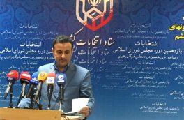 گزارش تجمیعی ثبت نام انتخابات شوراها تا پایان روز چهارم اعلام شد