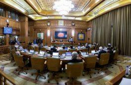بررسی گزارش درآمد و هزینه شهرداری تهران در شورای شهر